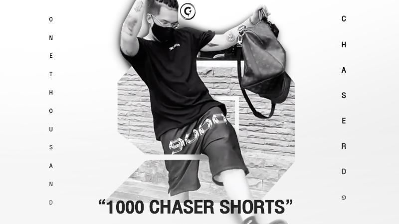กริ๊ง กริ๊ง MONEY CALLING ! กางเกงขาสั้น MERCH จากกลุ่ม 1000 CHASER