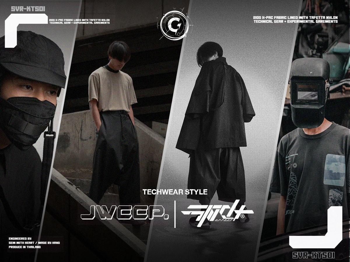 Future is now !!! กับแบรนด์แฟชั่น Techwear ที่ล้ำยุคเหมือนหลุดมาจากโลกอนาคต