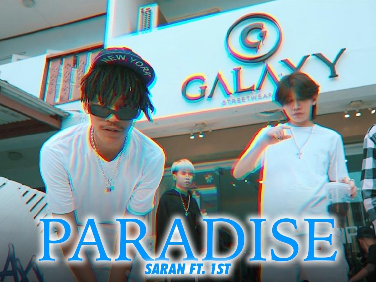 เพลงใหม่ SARAN - PARADISE FT. 1ST