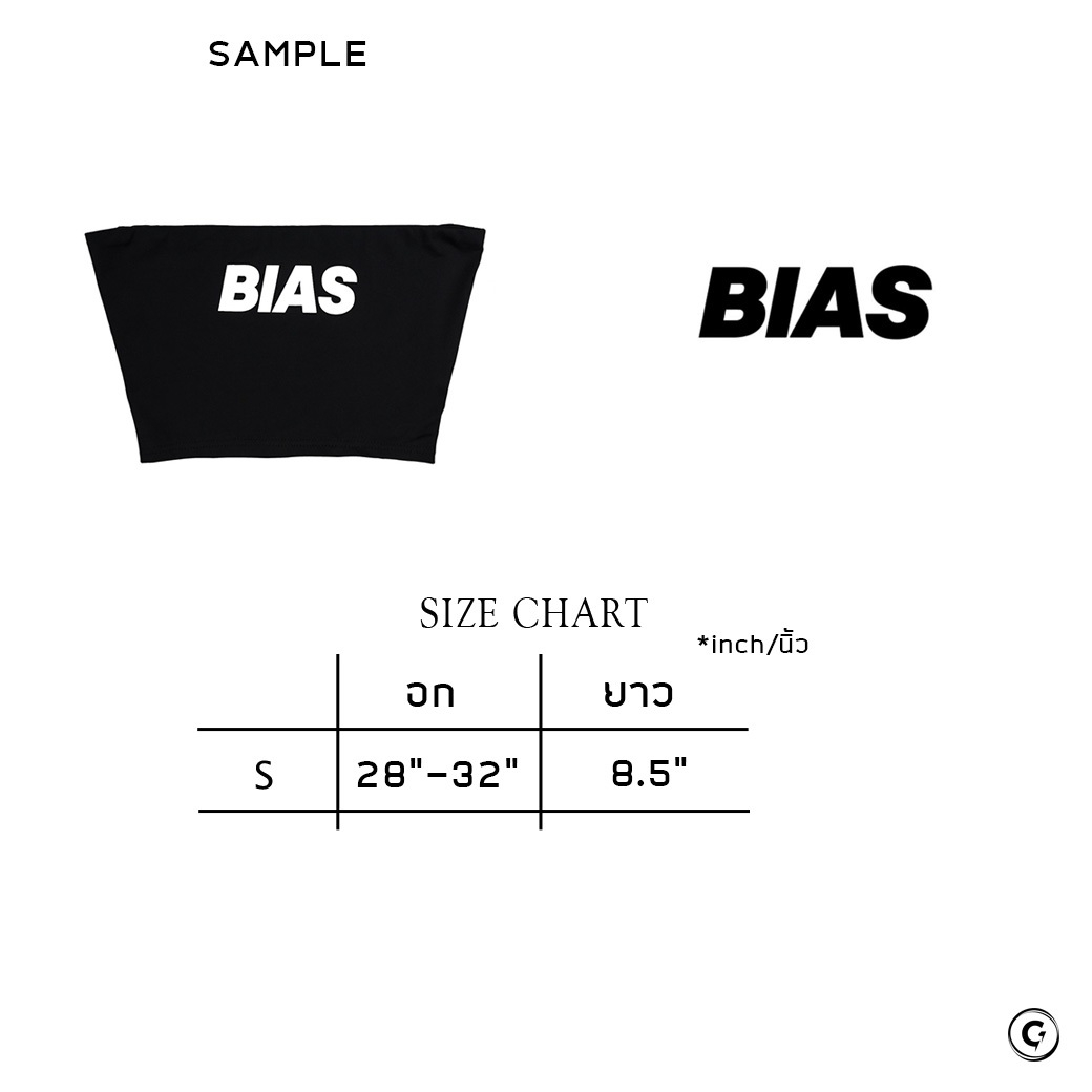 THE BIAS CLUB CROP TOP BLACK