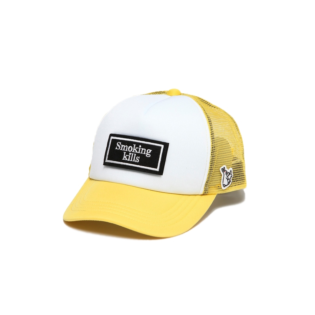 FR2 SMOKING KILLS MASK CAP YELLOW