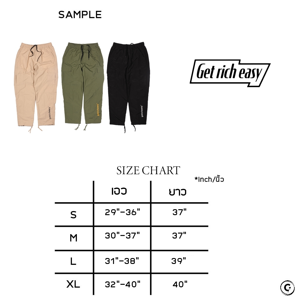 GET RICH EASY OUTDOOR PANTS ARMY GREEN