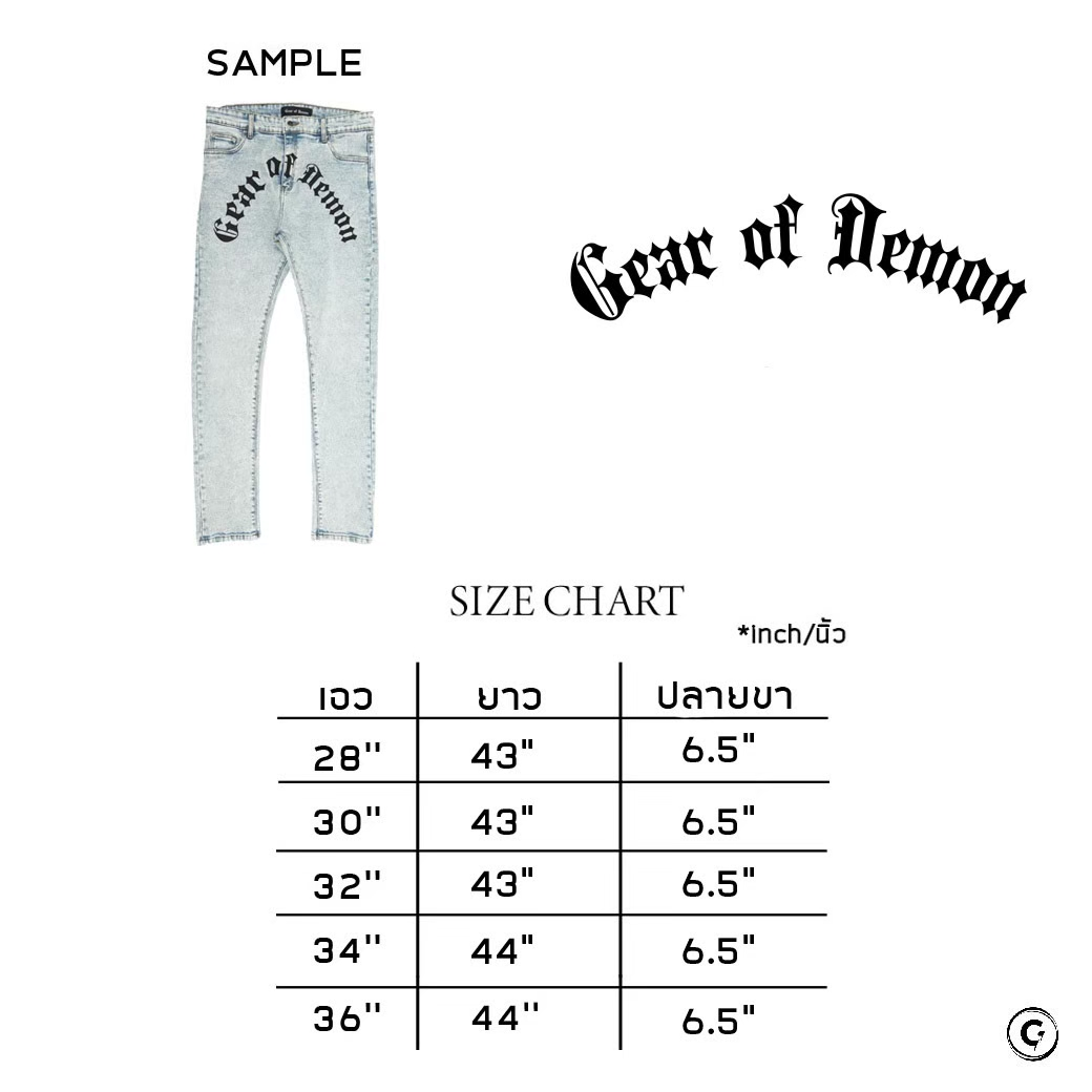 GEAR OF DEMON VERTEX BLEACH JEANS (LIMITED)