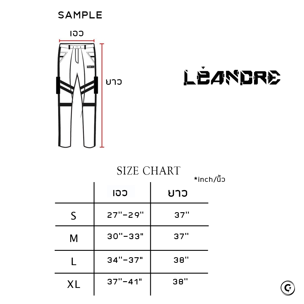 LÉANDRE MILITARY SCI-FI CARGO PANTS BLACK