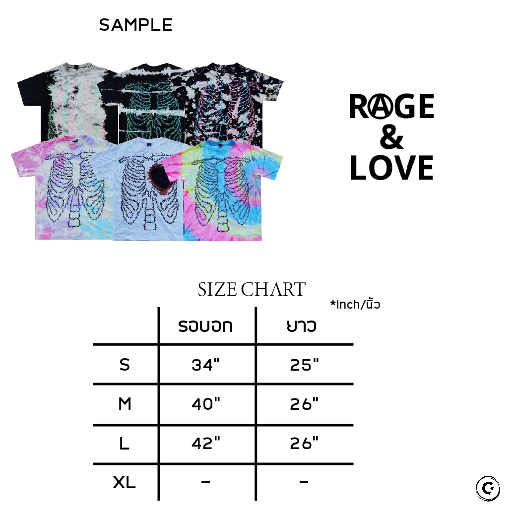 RAGE & LOVE ACID WASH BARBWIRE SKELETON TEE MULTI