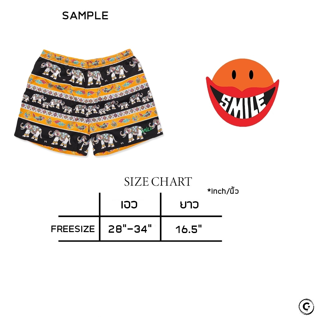 SMILE CLUB CUSTOM X P7 SHORTS
