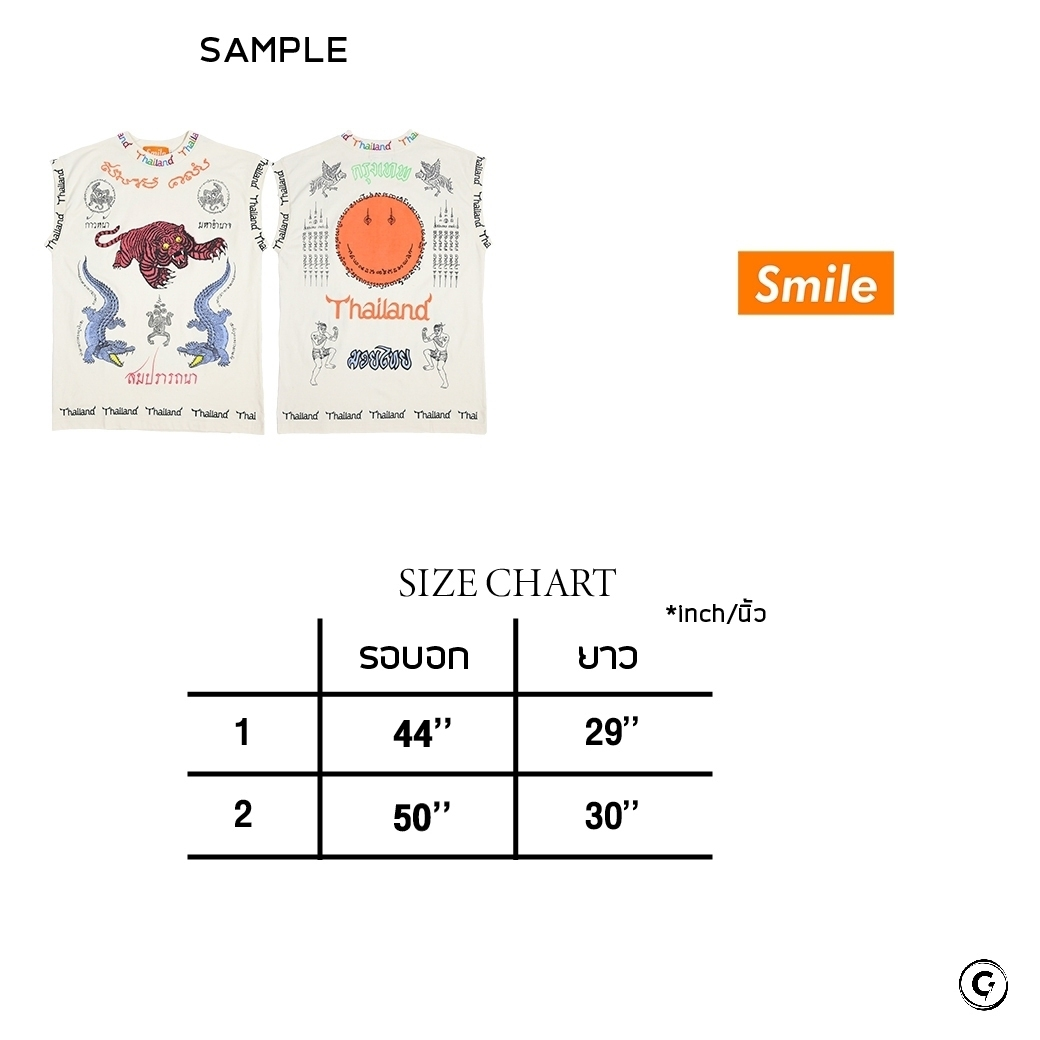 SMILE CLUB CUSTOM เสื้อยันต์ FUNNY (แขนกุด) BEIGE