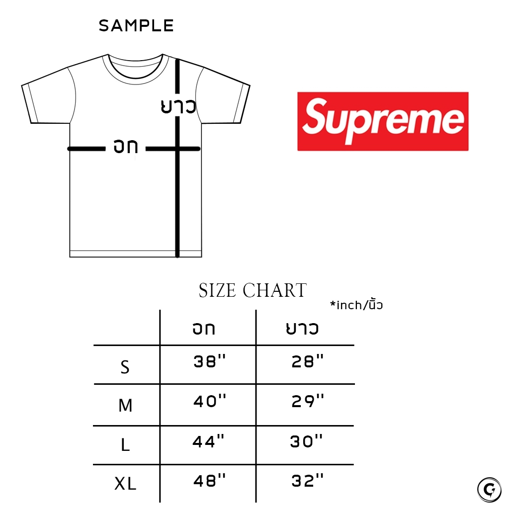 Supreme Tee Shirt Size Chart - Just Me And Supreme