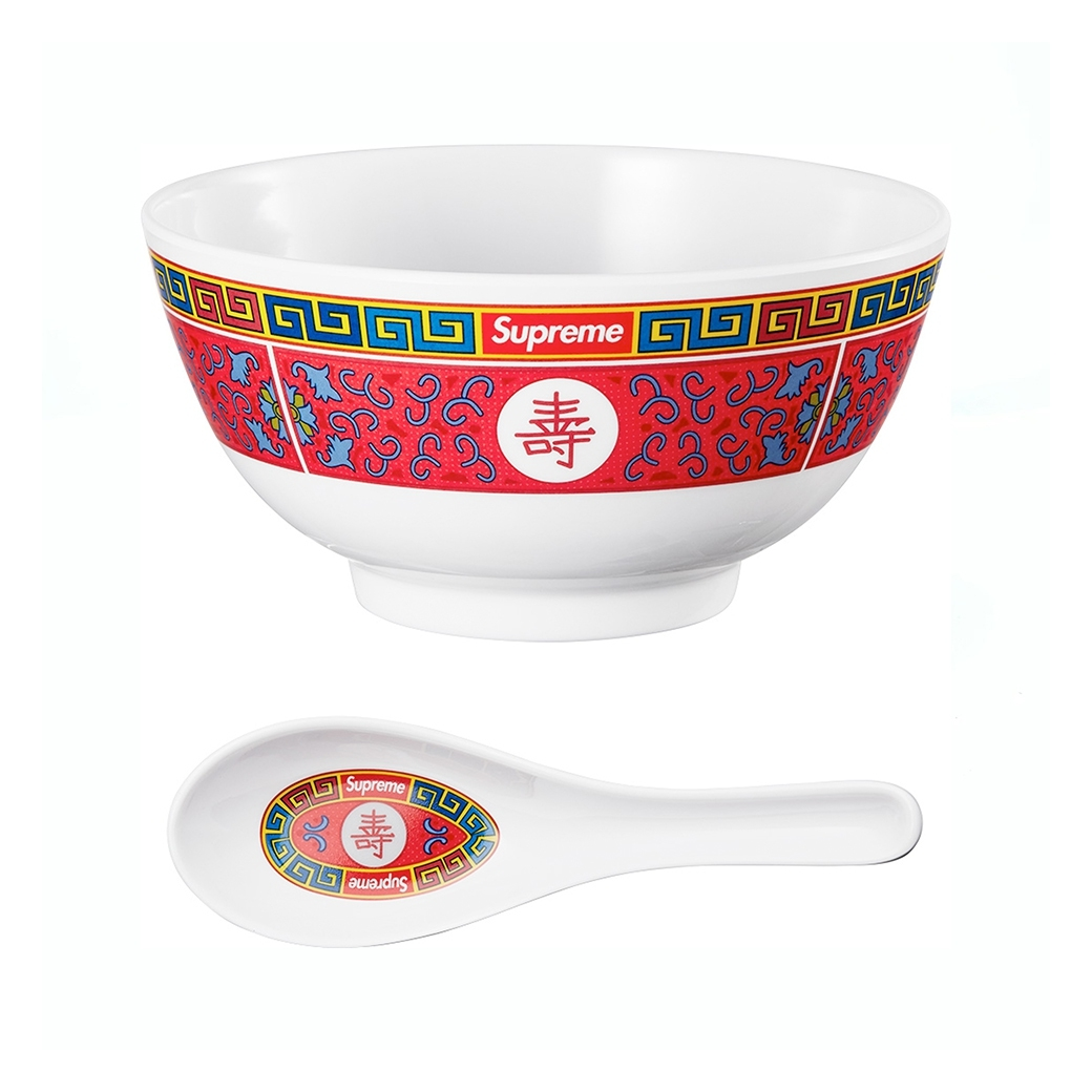 SUPREME LONGEVITY BOWL