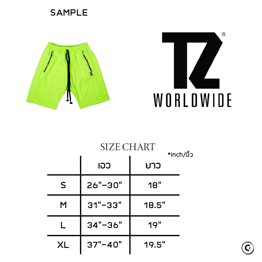 TZ WORLDWIDE GREEN NEON SHORTS NEON