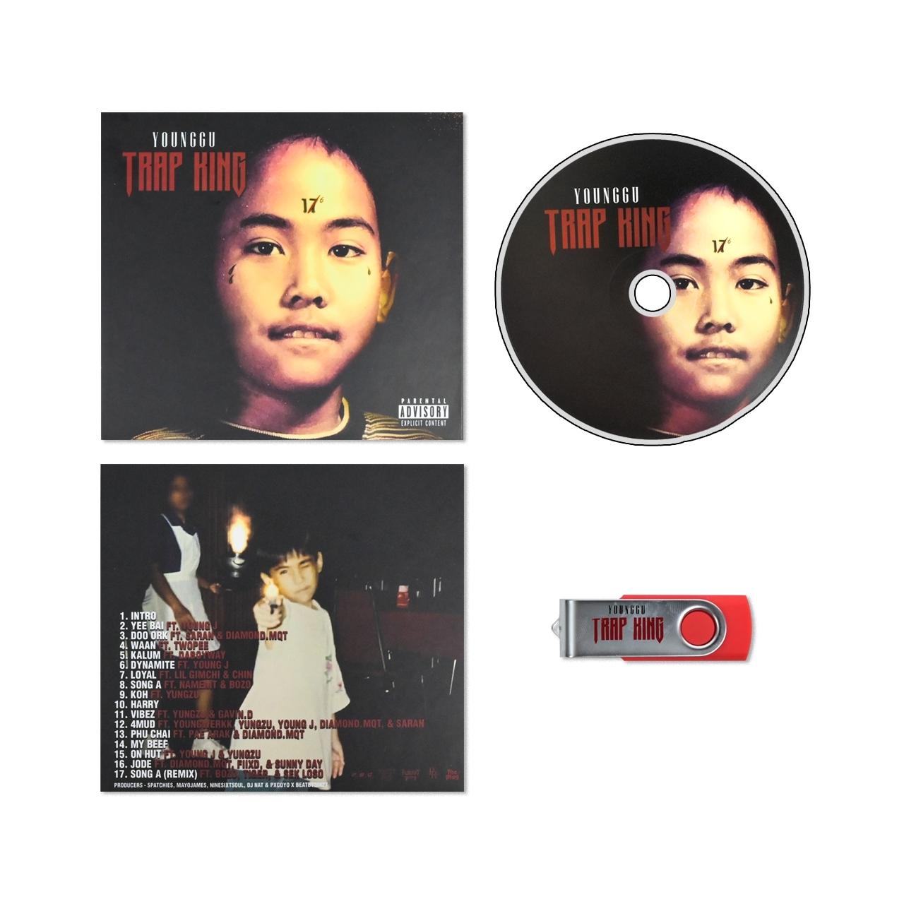 YOUNGGU MERCH TRAP KING ALBUM BOX SET