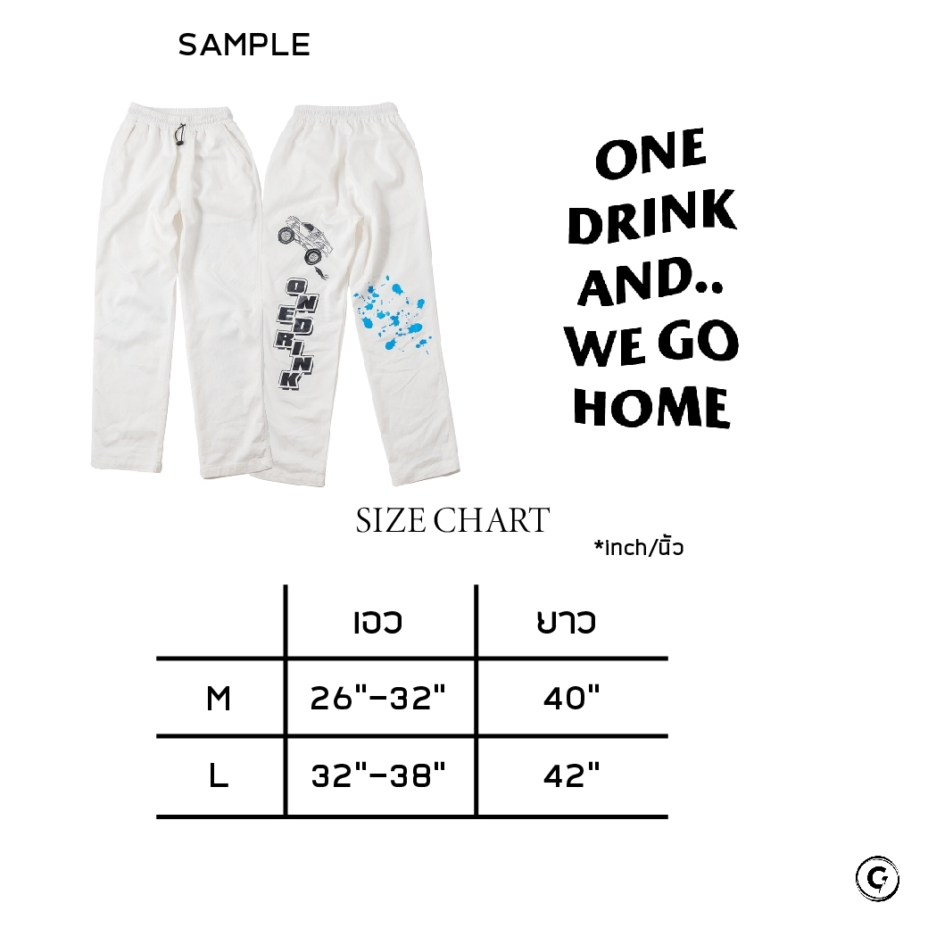 ONE DRINK AND WE GO HOME OFF ROAD PANTS CREAM